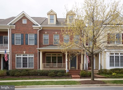 206 Oak Knoll Terrace, Rockville, MD 20850 - #: MDMC651672