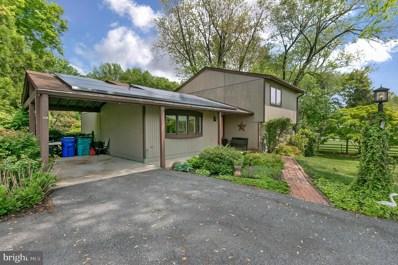 7005 Horizon Terrace, Rockville, MD 20855 - MLS#: MDMC651732