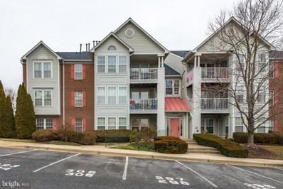 10109 Ridge Manor Terrace UNIT 4000-J, Damascus, MD 20872 - #: MDMC652630