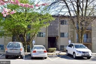 12305 Braxfield Court UNIT 409(#15), Rockville, MD 20852 - #: MDMC652694
