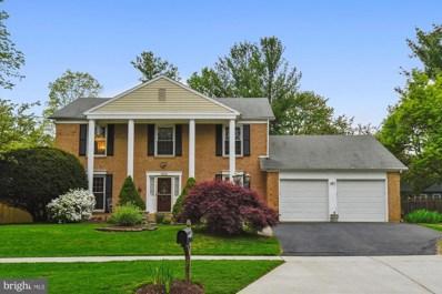 1513 W Kersey Lane, Potomac, MD 20854 - #: MDMC655026