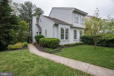 1600 Ingram Terrace, Silver Spring, MD 20906 - MLS#: MDMC656978