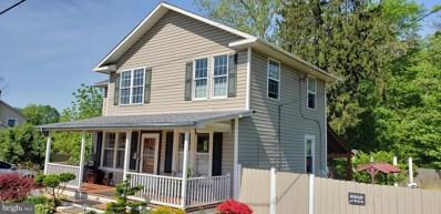 15540 New Hampshire Avenue, Silver Spring, MD 20905 - #: MDMC657458
