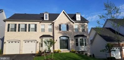 12216 Juniper Blossom Place, Clarksburg, MD 20872 - MLS#: MDMC658606