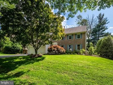 9224 Copenhaver Drive, Potomac, MD 20854 - MLS#: MDMC659150