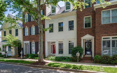 306 Inspiration Lane, Gaithersburg, MD 20878 - #: MDMC665378