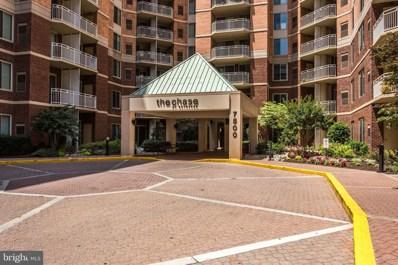 7500 Woodmont Avenue UNIT S1111, Bethesda, MD 20814 - MLS#: MDMC666918