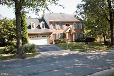 12003 Arista Manor Way, Germantown, MD 20876 - #: MDMC667246
