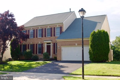 12023 Arista Manor Way, Germantown, MD 20876 - #: MDMC667736