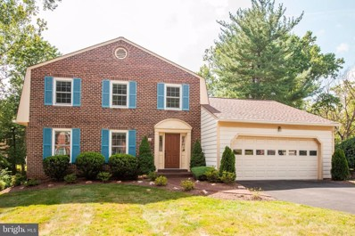421 Feather Rock Drive, Rockville, MD 20850 - #: MDMC668624