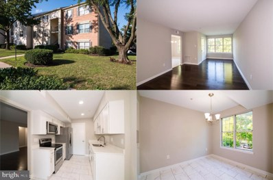 2509 McVeary Court UNIT 10CD, Silver Spring, MD 20906 - MLS#: MDMC673810