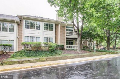 10818 Antigua Terrace UNIT 203, Rockville, MD 20852 - MLS#: MDMC674022