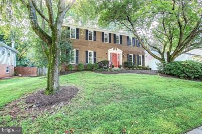 1538 Blue Meadow Road, Potomac, MD 20854 - #: MDMC674830