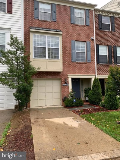 20230 Yankee Harbor Place, Montgomery Village, MD 20886 - MLS#: MDMC674876