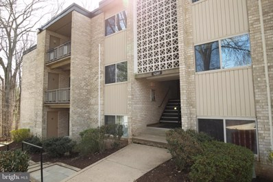 12307 Braxfield Court UNIT 417, Rockville, MD 20852 - #: MDMC675162