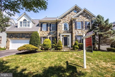 13507 Sanderling Place, Germantown, MD 20874 - #: MDMC675192