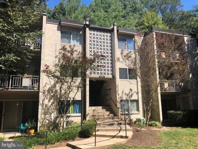12405 Braxfield Court UNIT 7, Rockville, MD 20852 - #: MDMC675514