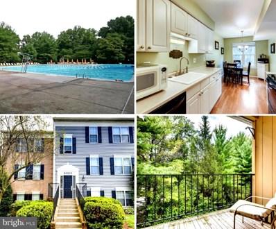 20233 Shipley Terrace UNIT 3-A-301, Germantown, MD 20874 - #: MDMC675700