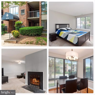18130 Chalet Drive UNIT 8-104, Germantown, MD 20874 - #: MDMC676538