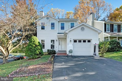 7500 Mattingly Lane, Gaithersburg, MD 20879 - #: MDMC685576