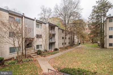 12405 Braxfield Court UNIT 499, Rockville, MD 20852 - #: MDMC687804
