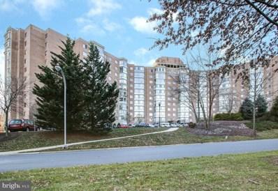 3200 N Leisure World Boulevard UNIT 514, Silver Spring, MD 20906 - #: MDMC689160