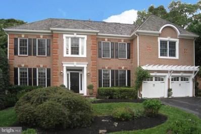 12020 Blackberry Terrace, North Potomac, MD 20878 - #: MDMC689510