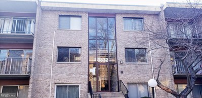 3832 Bel Pre Road UNIT 7-105, Silver Spring, MD 20906 - #: MDMC692294
