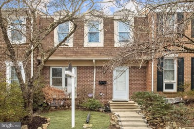 15 Honey Brook Lane, Gaithersburg, MD 20878 - #: MDMC692356