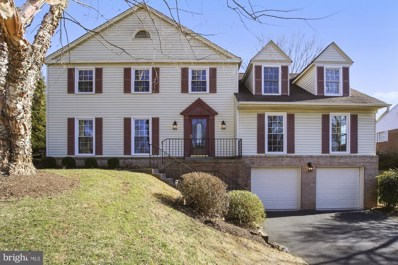 12509 Exchange Court S, Potomac, MD 20854 - #: MDMC693014