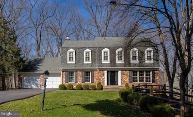 9617 Windcroft Way, Potomac, MD 20854 - #: MDMC696222