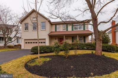 15525 Quince Ridge Lane, North Potomac, MD 20878 - #: MDMC696370