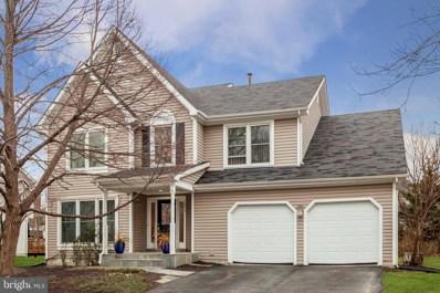 14317 Platinum Drive, North Potomac, MD 20878 - #: MDMC696428