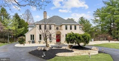 9233 Cambridge Manor Court, Potomac, MD 20854 - #: MDMC700004