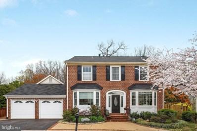12025 Montrose Village Terrace, Rockville, MD 20852 - #: MDMC701326