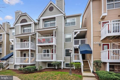 10807 Hampton Mill Terrace UNIT 120, Rockville, MD 20852 - #: MDMC702480