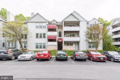 3313 Sir Thomas Drive UNIT 4-C-33, Silver Spring, MD 20904 - #: MDMC707300
