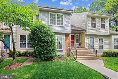 1530 Ingram Terrace, Silver Spring, MD 20906 - #: MDMC709642