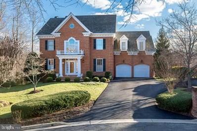 8901 Abbey Terrace, Potomac, MD 20854 - #: MDMC711132