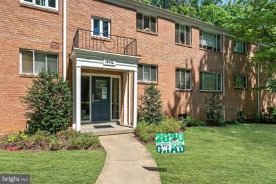 10412 Montrose Avenue UNIT M-203, Bethesda, MD 20814 - #: MDMC716942