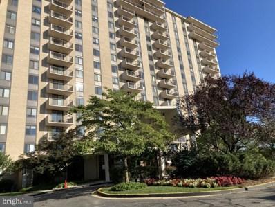 7420 Westlake Terrace UNIT 208, Bethesda, MD 20817 - #: MDMC718636