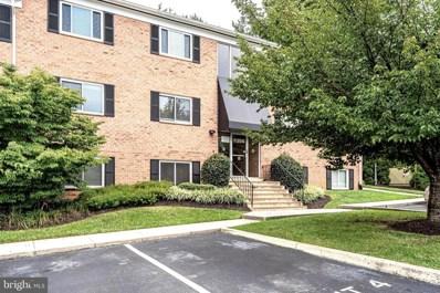 3356 Hewitt Avenue UNIT 201, Silver Spring, MD 20906 - #: MDMC719024