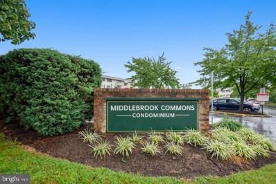 MLS: MDMC720196