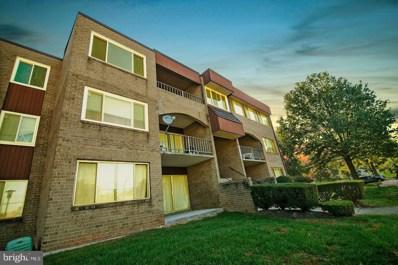 412 Girard Street UNIT 301, Gaithersburg, MD 20877 - #: MDMC723686