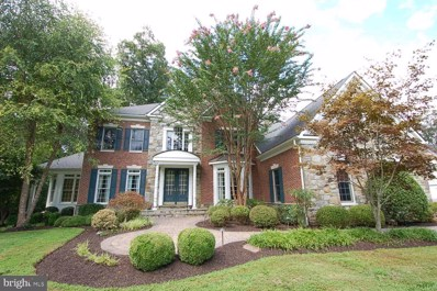 19314 Cypress Hill Way, Gaithersburg, MD 20879 - #: MDMC724276