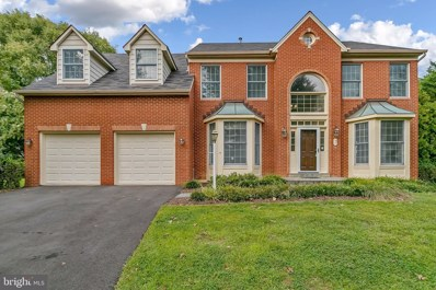7 Mojave Court, Rockville, MD 20850 - #: MDMC724630