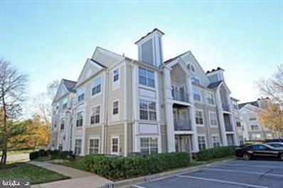 124 Kendrick Place UNIT 28, Gaithersburg, MD 20878 - #: MDMC726374