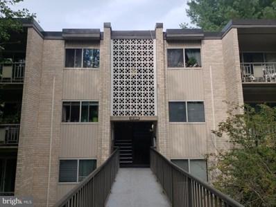 12309 Braxfield Court UNIT 443, Rockville, MD 20852 - #: MDMC728352