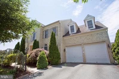 10216 Silver Bell Terrace, Rockville, MD 20850 - #: MDMC730530