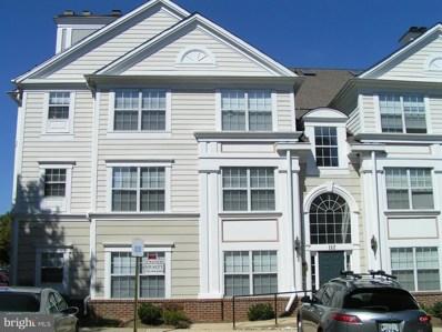 112 Kendrick Place UNIT 12, Gaithersburg, MD 20878 - #: MDMC731380